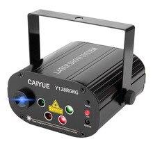 128 รูปแบบโปรเจคเตอร์ DJ Laser Stage Light RGRB สีแดงสีเขียวสีฟ้า LED Disco ball controller moving head Party โคมไฟ