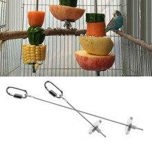 Нержавеющая сталь клетка для попугая птиц шампур еда мясо палка копье фрукты держатель для игрушки птицы аксессуары