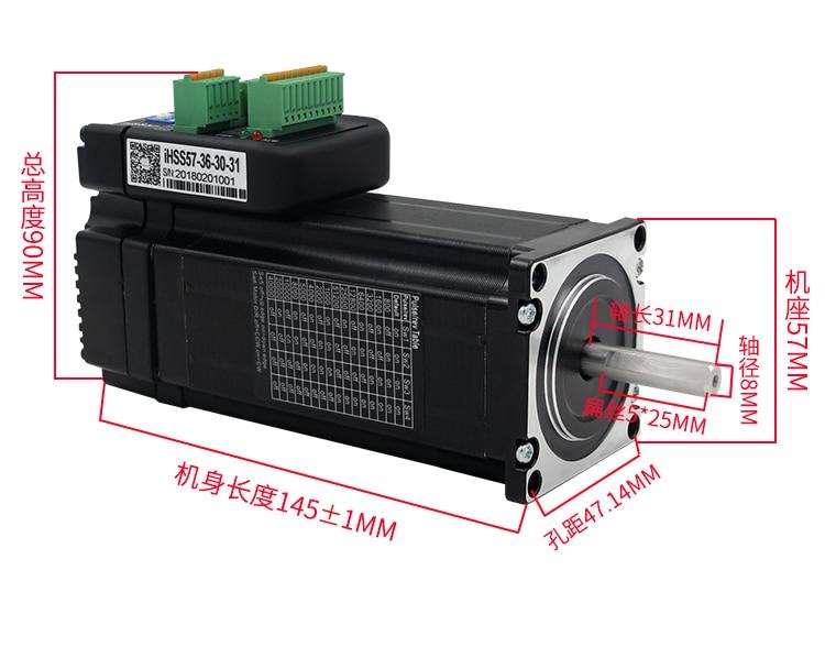 HTB1 4bdaK6sK1RjSsrbq6xbDXXaB - JMC IHSS57-36-30-31 integrated 57 closed loop stepping 3NM large torque hybrid servo motor drive original