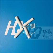 YAMAHA Filter K46-M8527-C0X K46-M8527-C00 Used for Yv100II Yv100X Yv100xg Yv100xe Yg12 Ys12 Yg200 chip mounter pick and place