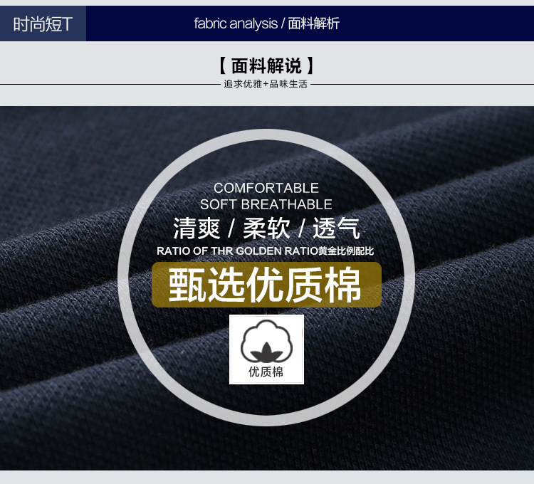 2017 г. новая брендовая мужская рубашка поло мужские дизайнерские рубашки поло мужская хлопковая футболка с коротким рукавом бесплатная доставка большие размеры м-4XL