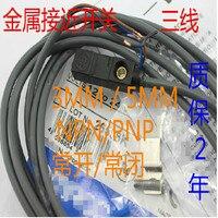 New High Quality Square Metal Proximity Switch TL W3MC1 TL W3MC2 TL W3MB1 W3MB2