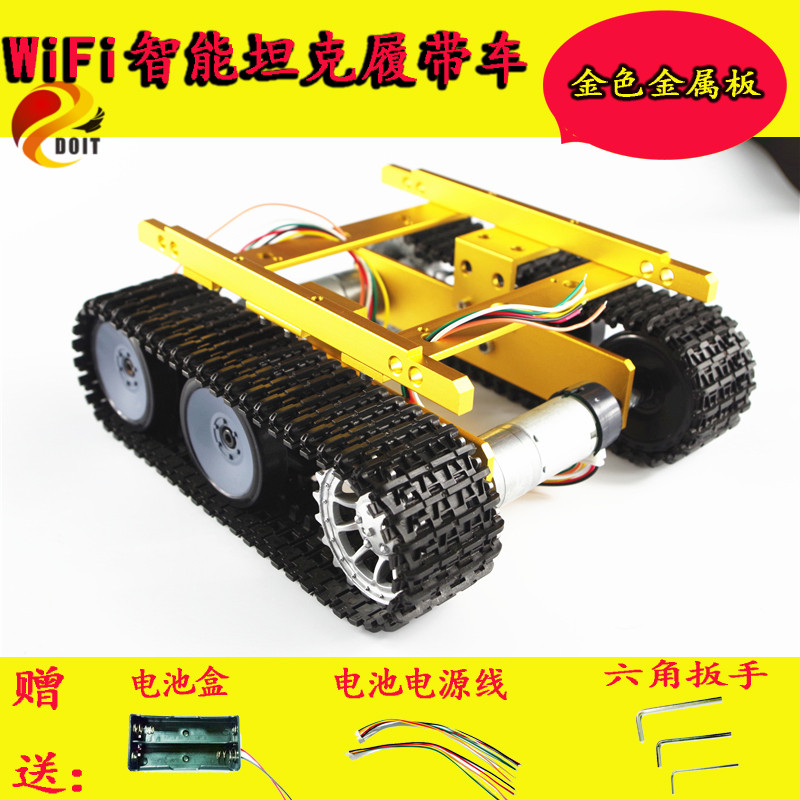 TP100 Crawler Tank Chassis Robot Tank Model with Plastic Bearing Wheel+Driving Wheel+Tracks Graduation Design for Arduino 2 wheel drive robot chassis kit 1 deck