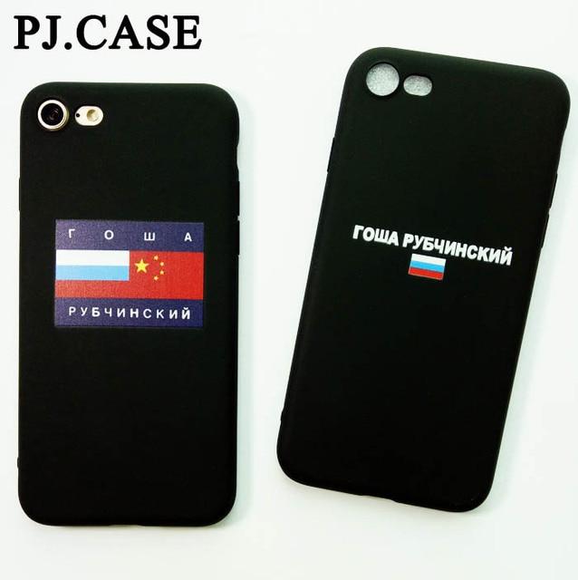 coque iphone 6 russe
