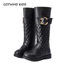 CCTWINS KIDS 2017 Children Kid Fashion Pu Leather Black Boot Baby Girl Knee High Boot Toddler Buckle All-Match Boot C1168