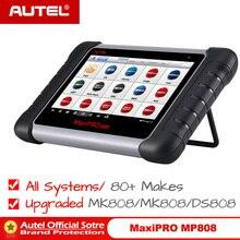 Autel MaxiPRO MP808 автоматический диагностический инструмент полные системы Авто ecu чип ключ диагностический сканирующий инструмент Модернизированный MK808 MX808 DS708