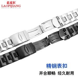 Image 3 - Laopijiang bracelet swatch 19mm, en acier inoxydable, SWQ, YCS570G, étanche avec une bouche convexe et convexe, de couleur noir argent