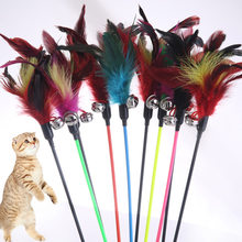 1pcs Hot Sale Cat Toys Make A Cat Stick Feather With Small Bell Natural Like Birds Random Color Black Coloured Pole Friendly Pet(China)