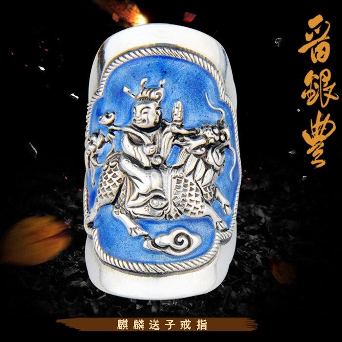 Здесь продается  999 sterling silver ring opening ring gift kylin Songzi retro fashion handmade sterling silver ring domineering male  Ювелирные изделия и часы