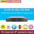 4K Ultra HD ONVIF NVR 16ch DVR 16 channel 5mp/2K/4mp/3mp/1080P input H.265 P2P mini network video cctv system GANVIS GV-TS8116A