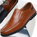 A man without shoes casual male Doug summer breathable shoes leather shoes 46 lazy code 45 Korean tide brand