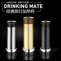 12 V 24v Car Heating Cup Kettle Water Heater Bottle Vacuum Flask Thermos Mug Stainless Steel Travel Car Electric Cup 100 Degrees