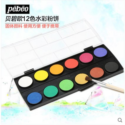 pebeo brand solid watercolors paints 12 colors powder paint watercolors art supplies drawing paints