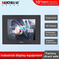 Industrial touch screen display 6 inch Embedded touch monitor 6.4inch Computer lcd monitors front panel waterproof RS232 HDMI