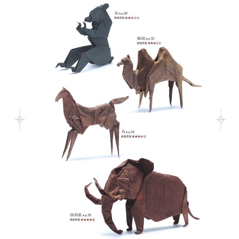3 livres/coffret animaux terrestres et créatures aériennes série manuel livre Origami livre Guide Origami - 5