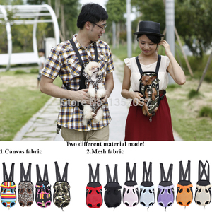 Pet Backpack Dog Bag Chest Pack Dog Carrier Legs Out Front Style Pet product accessories(China)
