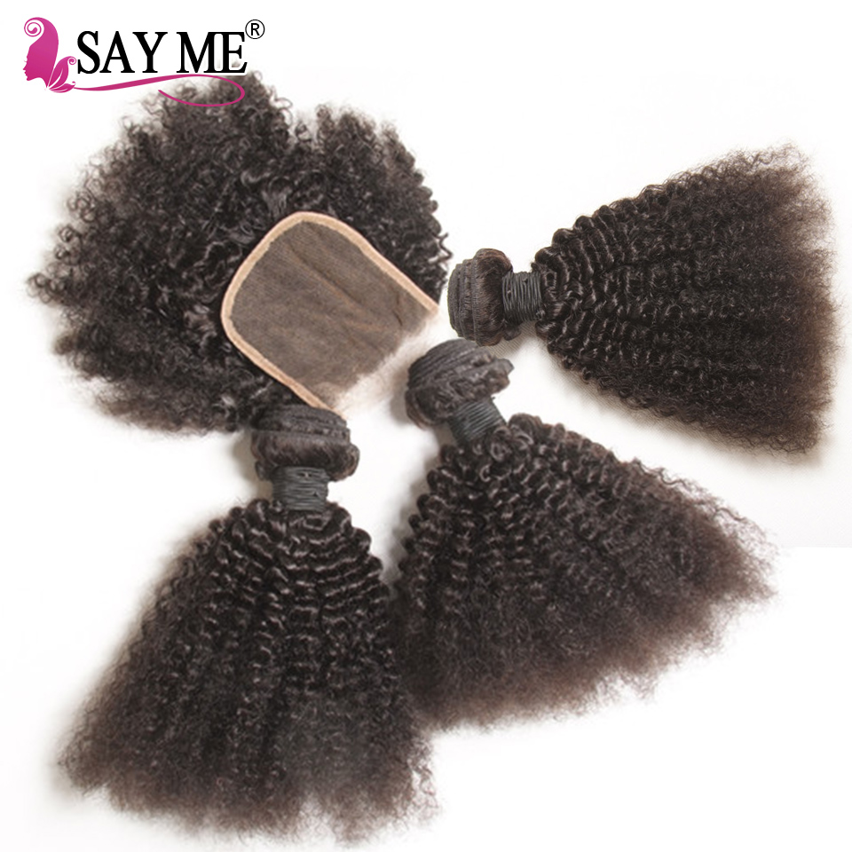 Mongolian Afro Kinky Curly Hair Bundles With Closure SAY ME Remy Human Hair Bundles With Closure