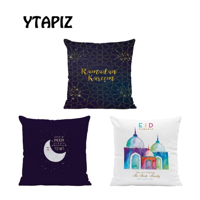 White Moon Cloud Star Alphabet Islam Saudi Arabia Castle Ramadan Pattern Kaseem Mubarek 45X45Cm Velvet Decorative Cushion Pillow