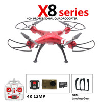 Syma X8G X8HG X8HC Series RC Drone Can Add H9R 4K Camera 12MP FHD Drones With Camera OEM Landing Gears Camera holder VS X8PRO