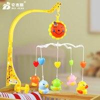 BEI JESS Sunflower Clockwork Music Baby Crib Mobile Cartoon Duck Rotary Bracket Toy 0 12 Months
