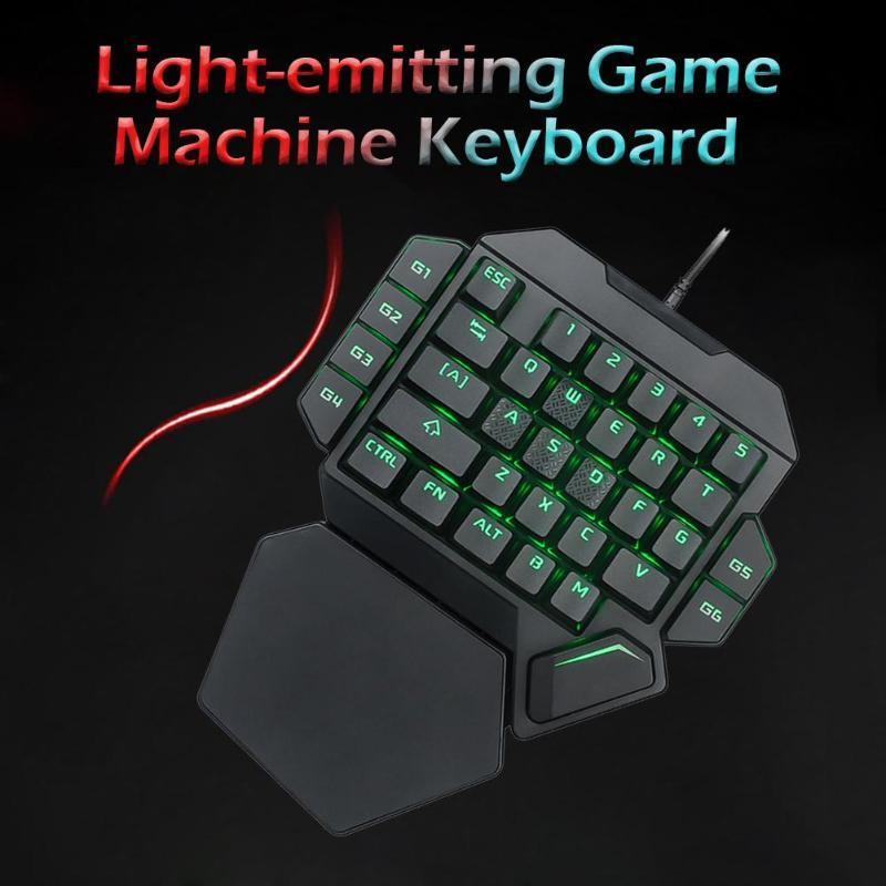 المفاتيح الماكرو RGB United