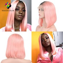 Brazilian Straigh Lace Front Wigs 1B Pink Ombre Short Bob Wig Virgo Hair Invisible Pixie Cut