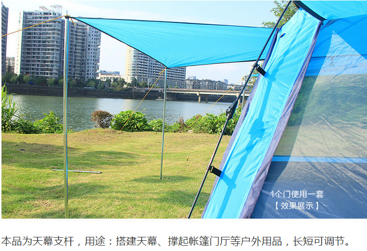 2 шт. Регулируемый 0,9 до 2,3 м Открытый Sunshelter Поддержка стержней тент палочки навес Алюминий тент монтажные салазки шатровых bars