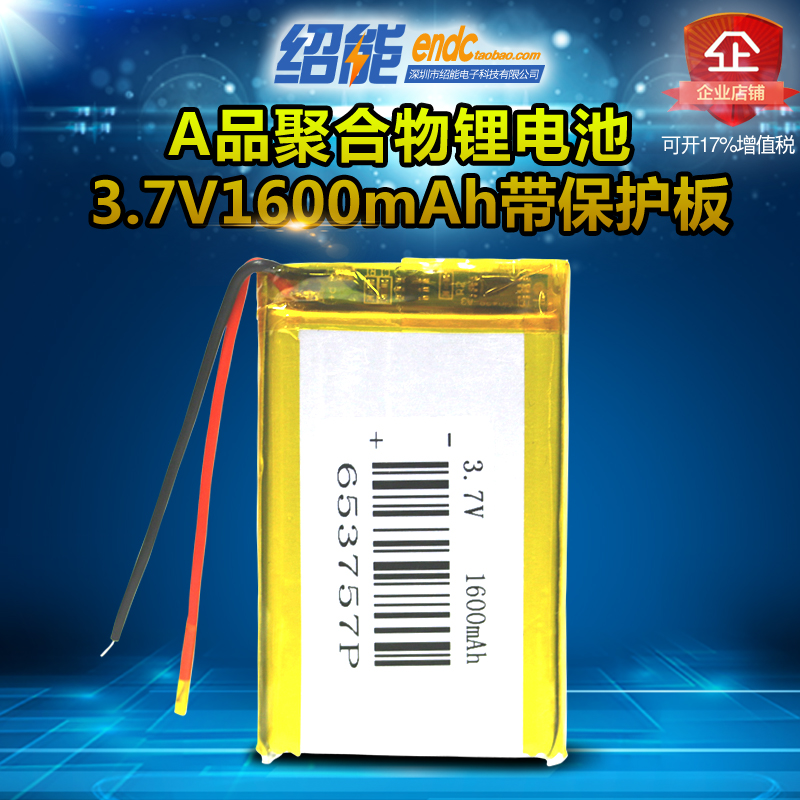 For 3pcs 3.7V1600mah polymer lithium battery 653757 VR video machine microphone handheld li po ion lipo rechargeable batteries image