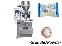 CUP weighing fine granule packing machine sesame sugar salt packing machine-cashback