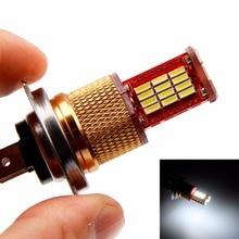 Kit 2 lampada levou h7 12 v 6000 k 12 w 33 leds 800 lumen 4014smd carro moto