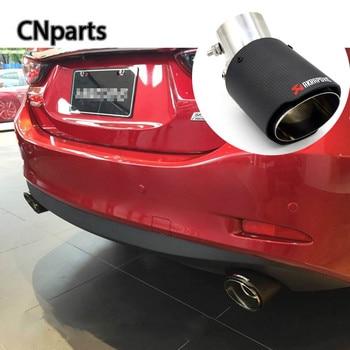 1pcs Carbon Car Exhaust Muffler Tip Pipes For Akrapovic Buick Fiat Citroen C4 C2 Mitsubishi Mazda 3 6 2 Hyundai solaris i30