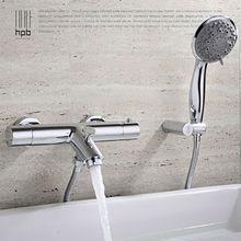 Laiton DGPS Thermostatique Robinet Salle De Bains Robinets de Douche Mural Baignoire Mélangeur Ensemble De Bain torneira banheiro chuveiro HP5201