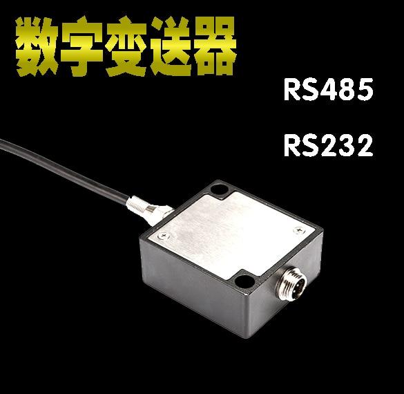 Sensor Digital Transmitter JN-BSQ-DG Sensor Signal Converter RS232, RS485 цена