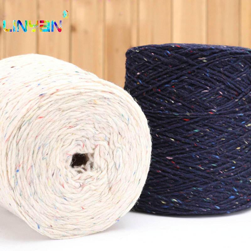 250g  80% Wool Crochet Yarn Thread To Knit Baby Knitting Crochet Hand-wovenwedding Decoration Wool FabricSweater Wholesale T8
