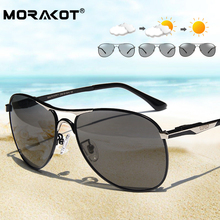 MORAKOT Driving Photochromic Sunglasses Men Polarized Chamel