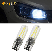 Car Accessories Led Bulb T10 W5W/194 Universal Clearance Lights  License Plate Lights  COB Canbus Signal Lamp Auto Car Styling yumseen 10pcs car styling t10 w5w cob led 2w pure white clearance light marker lamps license plate lights new arrivval