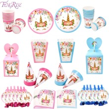 FENGRISE Unicorn Party Tableware Set Disposable Paper Tray Cups and Plates Hat Popcorn Box Napkins Candy Gift