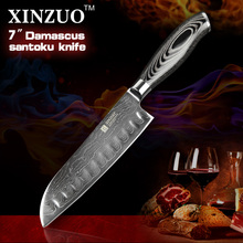 7″ inch Japanese chef knife 73 layers Japan Damascus kitchen knife sharp meat santoku knife with Color wood handle free shipping