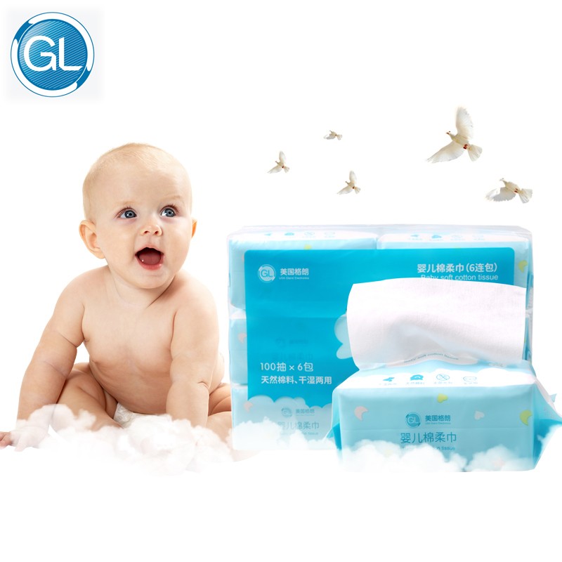 GL New 600PCS Baby Wet Wipes Baby Travel Dry Wet Wipes Dual-use Daily Care Soft Cotton Tissue Skin-friendly for Baby Hand Mouth
