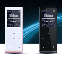 Bluetooth MP3 HIFI Lossless Music Player Metal MP4 Players 8GB Support TF Card Tape Record Video