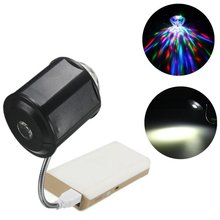 Hot Sale 4W 2 In 1 USB LED Light Interface RGB LED Stage Light DJ Disco KTV Party Flexible Crystal Ball Effect Lamp DC5V