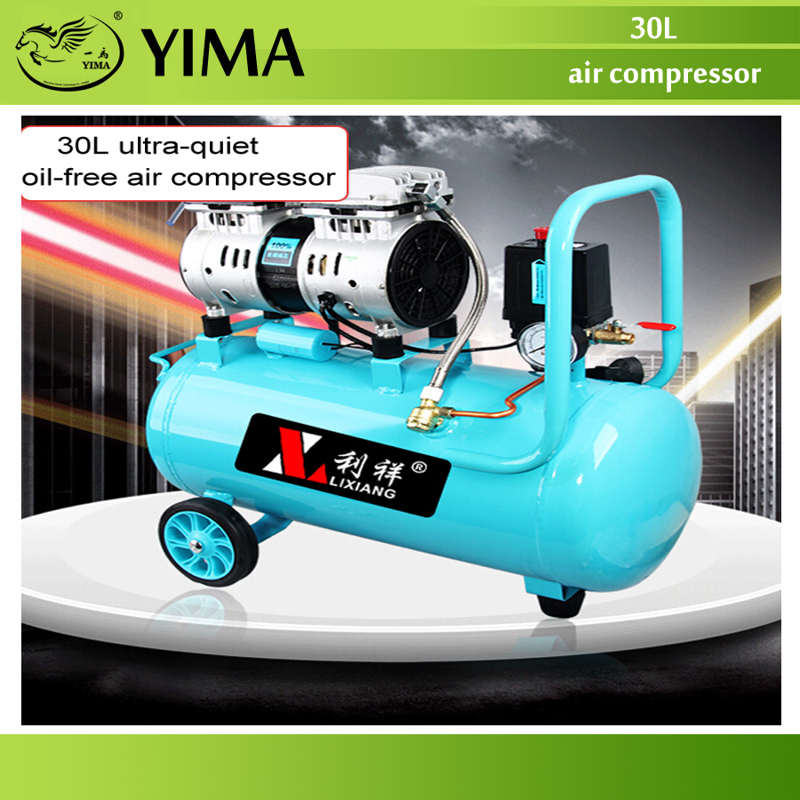 Hight Quality 30L Electric air compressor 1440r/min 600W ,oil -free air compressor ,110L/min 0.8pa 220v 50hz 1piece hight quality 50l electric air compressor 1200w oil free air compressor 0 067m3 min
