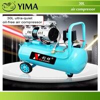 Hight Quality 30L Electric air compressor 1440r/min 600W ,oil free air compressor ,110L/min 0.8pa 220v 50hz