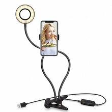 Универсальный 2 в 1 сотовый телефон ленивый держатель с светодиодный селфи кольцо светильник прямая трансляция телефона держатель-зажим для мобильного телефона кронштейн настольная лампа