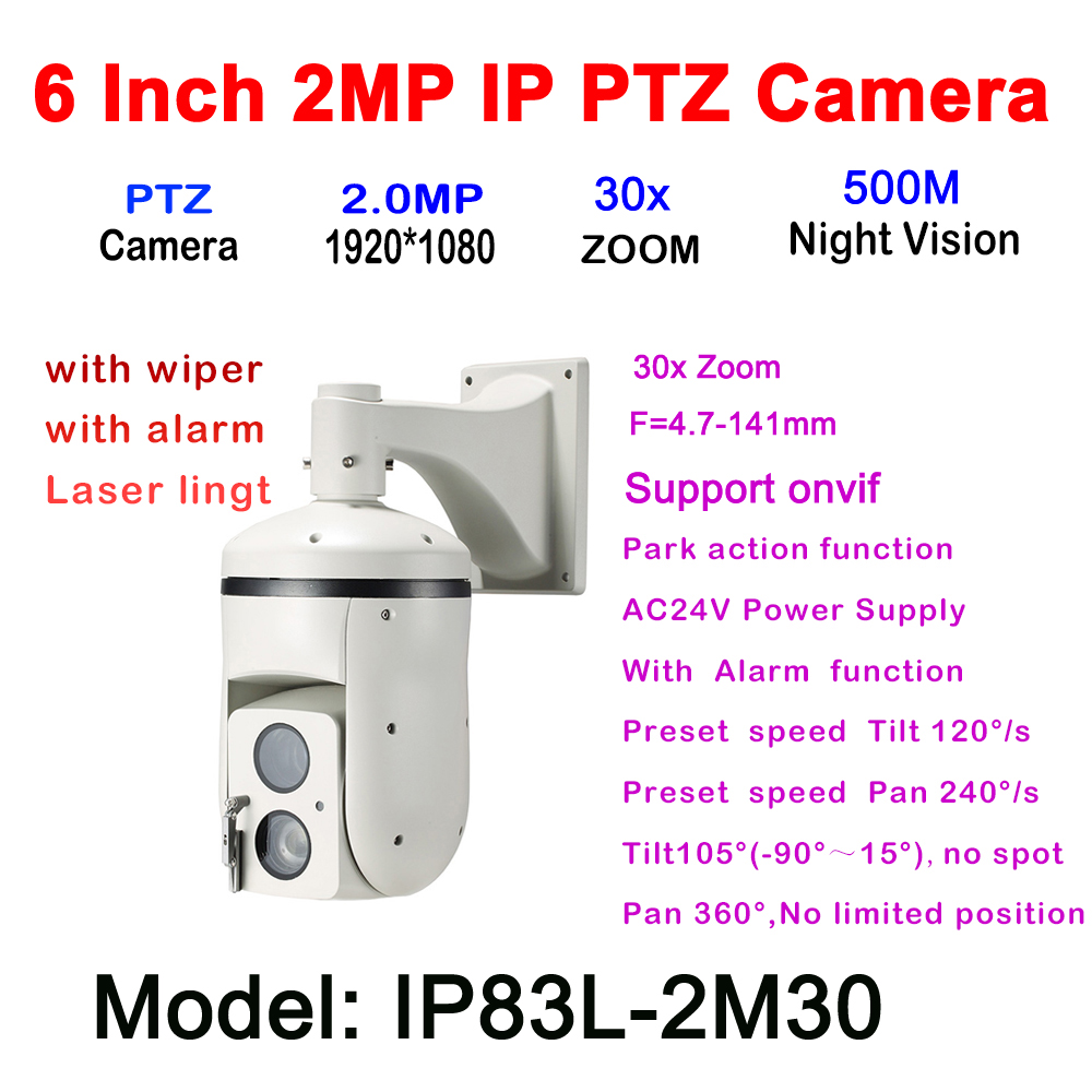 6Inch IP High Speed PTZ Outdoor Security Camera 30x Optical Zoom HD 1080P ONVIF with Audio Alarm and Night Vision up to 500M high quality laser ir 500m ip ptz camera onvif 4 6 165 6mm lens 36x optical zoom for harsh environment security surveillance