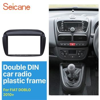 Seicane Nero Doppio Din Car Radio Fascia per 2010 + FIAT DOBLO CD Trim Telaio di Montaggio del Pannello Audio Adattatore di Montaggio