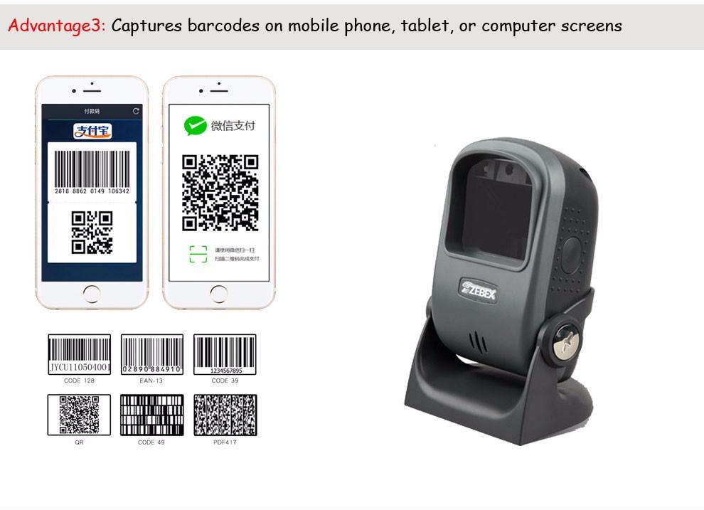 2d-image-barcode-scanner_05