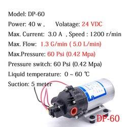 مضخة مياه عالية الضغط صغيرة DP-60 24 فولت تيار مستمر 40 واط 5L/دقيقة 4.2 بار مفتاح تلقائي مضخات غشائية مضخة شفط ذاتي غسيل السيارات