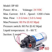 Mini High Pressure Water Pump DP-60 24V DC 40W 5L/min 4.2 Bar Automatic Switch Diaphragm Pumps Self Suction Pump Car Washing