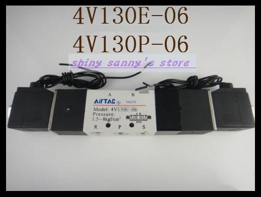 1Pcs 4V130E-06 DC12V  Solenoid Air Valve 5 port 3 position BSP 1/8 подвесной светильник la lampada 130 l 130 8 40